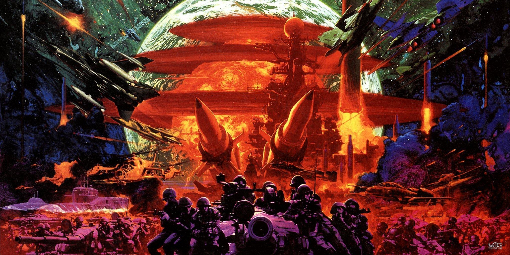 Future War 198X