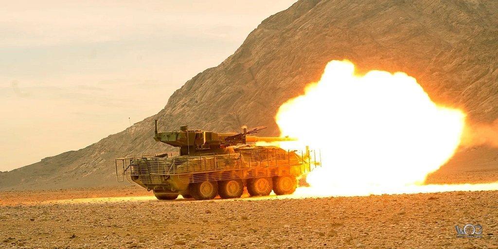 Rasman Armored LITE