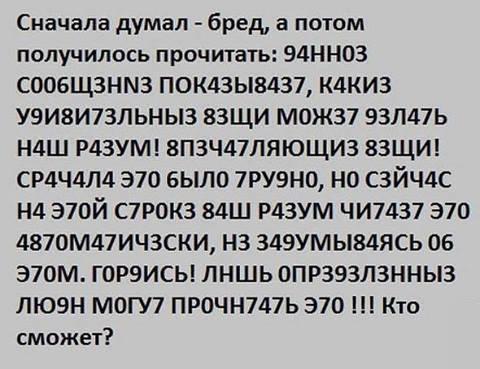 pre_1402861049__wat.jpg