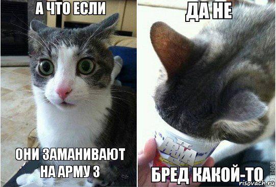 pre_1448486170__risovachru_1.jpg