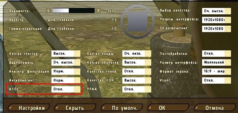 pre_1463680702__screenshot_1.jpg