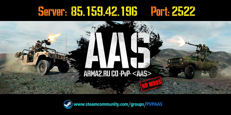 aas_a2.jpg.c100818a6c5ed521af9523a7fd80df27.jpg