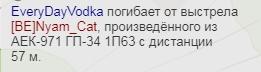2.jpeg.86be82eab329449553bacc79719c134b.jpeg