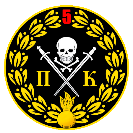 5е.png
