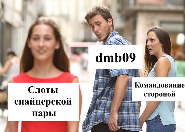 слоты.png