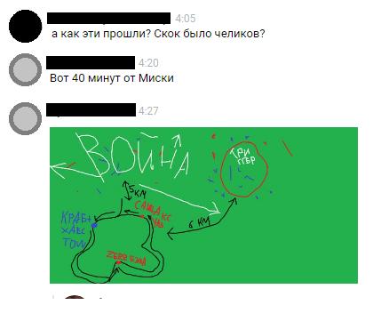 Безымян111ный.png