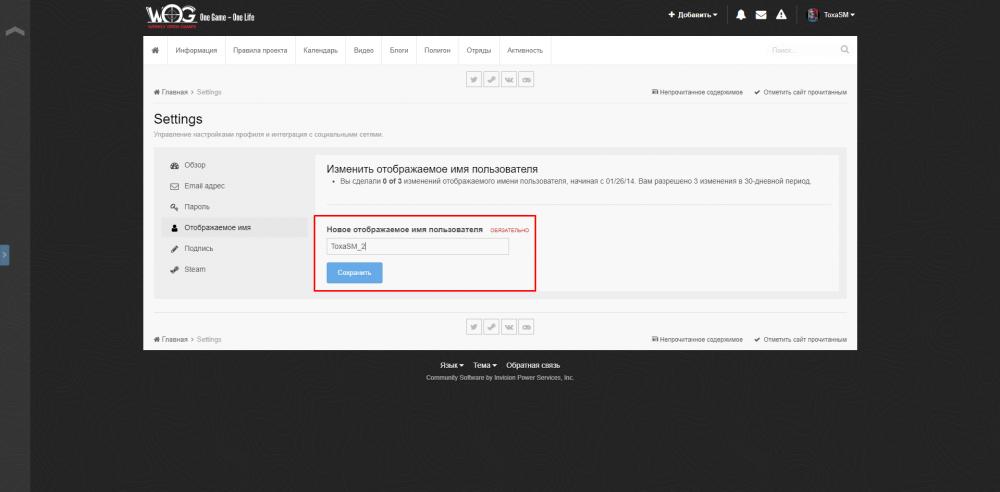 Screenshot_81.png