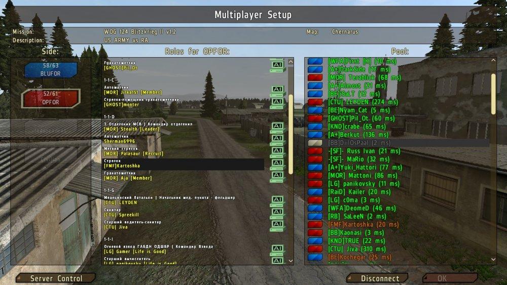 Z-Screen.jpg