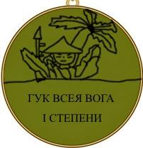 59e397712d5c8_medal_2.jpg.4ec0f597a25e87e54509ff18d96f3a79.jpg