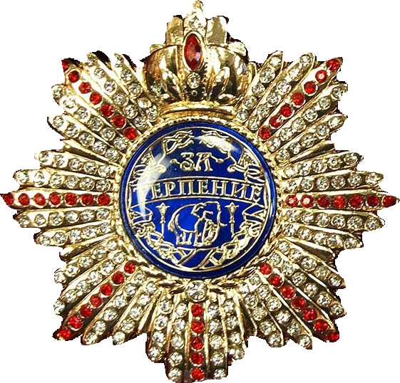honorary-award-12.jpg.950361cb641f4cec1a7e6c1bef3bbe70.jpg