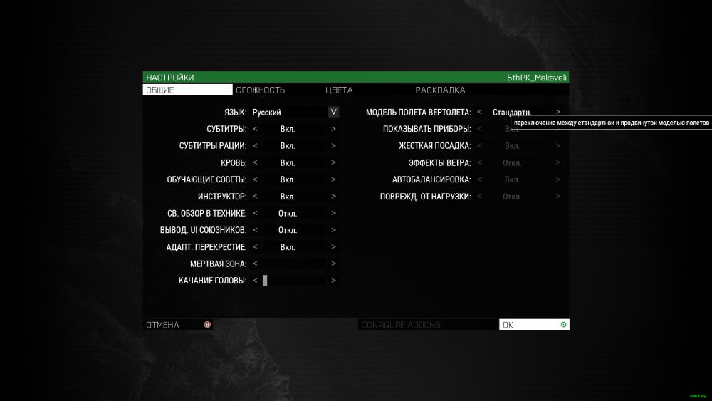 Screenshot_11.thumb.png.efa7ee6de2a37d44fe75e4d265d5dc26.png