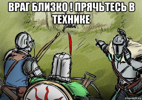 risovach_ru.jpg.837b0047aa2049236ef079d7b786fb32.jpg