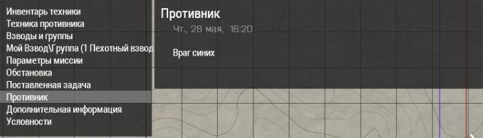 Screenshot4444 (1).png