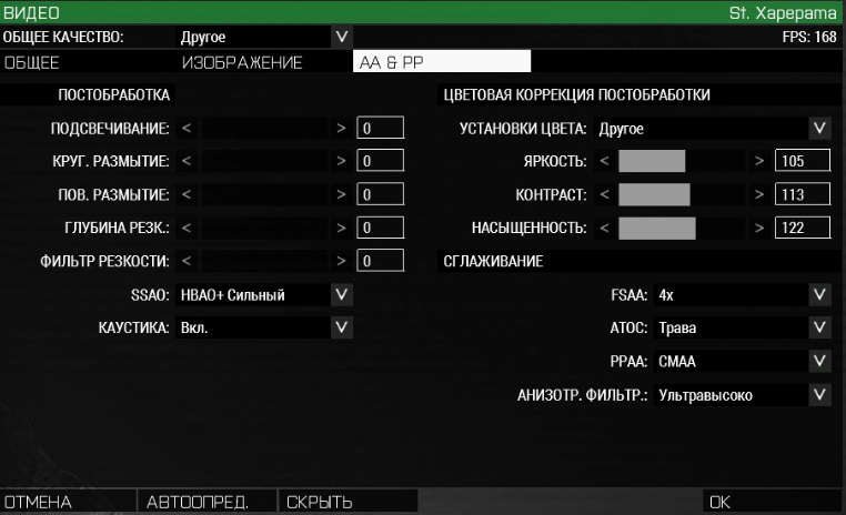 Screenshot_3.png.e572ef863246c35751d46d822b7e3b62.png