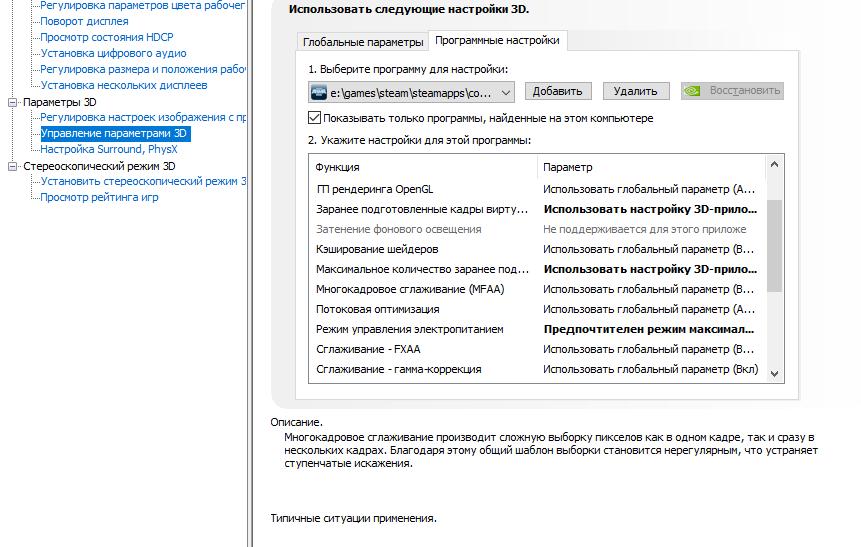Screenshot_5.png.454528eb8ae0a042e161f4b1f03de08b.png