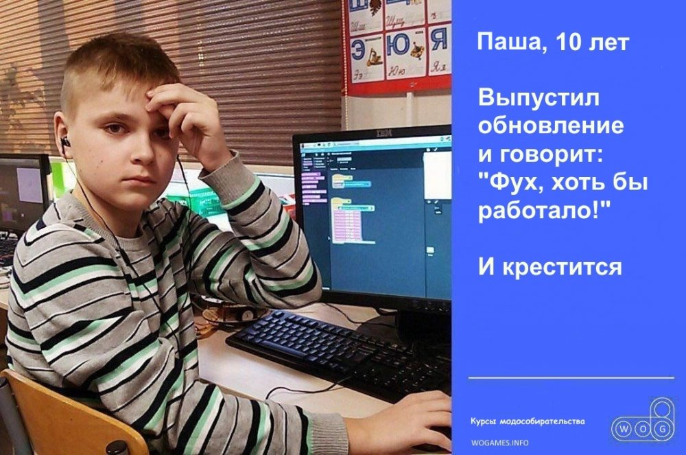 photo_2018-08-01_21-56-16 (2).jpg