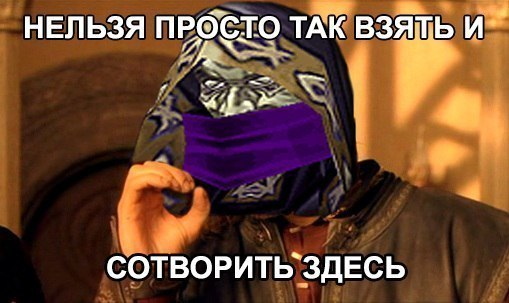 image.png.f894acc924581929e5ac99a349e8e497.png