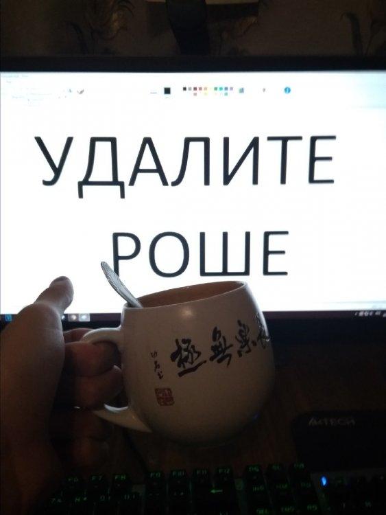 E-VoGJnCyNk.thumb.jpg.9d3a6e5d5727ff1e0367a33c1d532c66.jpg