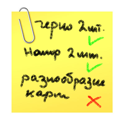 paperclip_and_sticker_400px.png