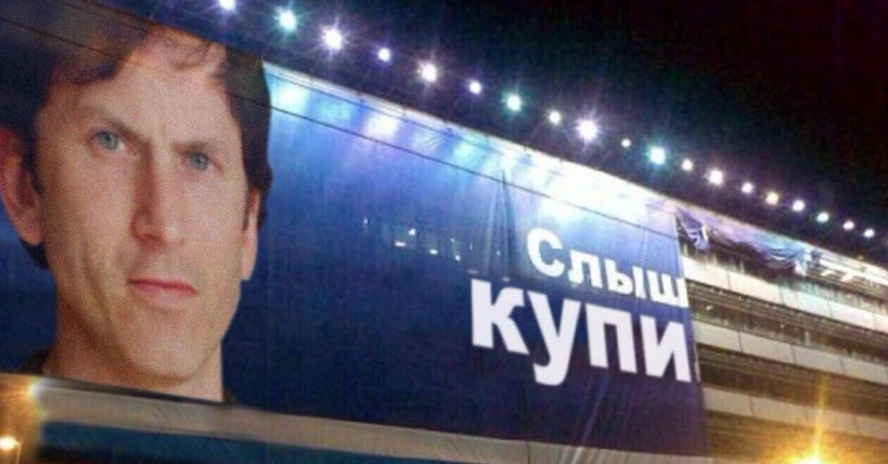 купи.png