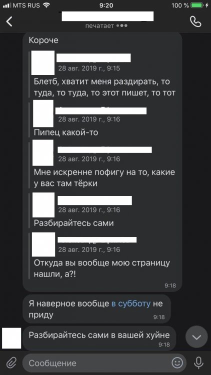 EvilIce_1.jpg