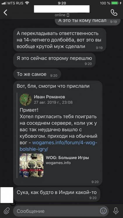 EvilIce_2.jpg