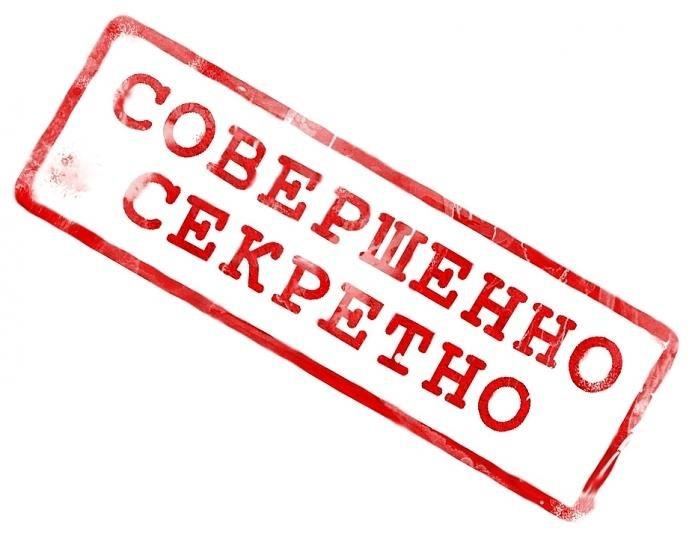 upl_1518767062_20253.jpg.b830eb70215892977aff726a64df9af1.jpg